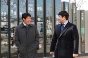 """""""경기장 DMZ, 감독 차범근, 중계 배성재""""…""""오~ 좋은 생각"""""""