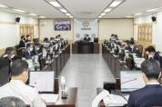 경북도의회 예결특위, 2021년 제1회 추경예산안 심사 들어가