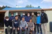 경북도청 도배봉사 동아리, 독거노인 찾아 봉사활동