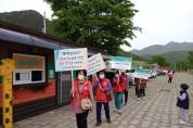 지체장애인협회 문경시지회, '장애인 인권지킴이' 캠페인 실시