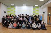"""청도군장애인복지관, 2021년 지역특화 평생교육활성화 지원사업 """"세상이 편해지는 세상""""개강"""