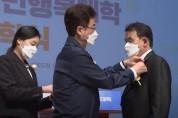경북도민행복대학 시군 캠퍼스 통합입학식 개최