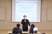 영천시2021년 장애인종합복지관(박흥열관장)  멘토링 프로그램 실시