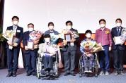 경북도, 제41회'장애인의 날 기념식'개최