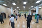 청도군장애인복지관, 2021년 경상북도장애인생활체육 공모사업 '에어로빅 교실'개강