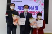 청도군장애인복지관, 장애인의 날 및 개관 2주년 기념 행사 열어