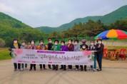 문경시지회 여성자립지원센터 '국화꽃으로 나누는 사랑' 프로그램 개강