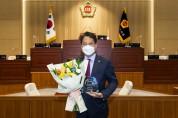 배진석 의원, 2021 대한민국 글로벌크라운대상 수상