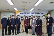 한국장애인고용공단 고용개발원, 한국장애인개발원과 연구 협력 강화 위한 세미나 개최