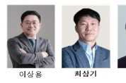 경북 양돈농협 및 양돈농가, 이웃사랑 행복나눔 기부 동참