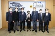 고우현 의장 , 최영애 국가인권위원장과 만남가져