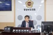 오세혁 도의원, 자랑스러운 한국장애인상 수상!